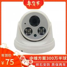 祥石LS-IPC2215T-Z3-S内置音频摄像机中维摄像头海思方案300W低照度人脸识别无暴光,H.265 内置音频模块,2.8/4/6mm镜头可选