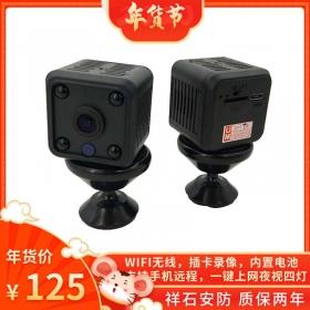 祥石 MINI120-DA监控微型摄像头 摄像机 200W像素支持热点WIFI无线模式,插卡录像,内置电池,支持手机远程监控,一键上网.红外夜视四灯,红外灯不发亮.黑色 镜头1.4mm