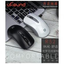 方正(uFound)R52无线鼠标 京东自营办公鼠标 无线 支持OTG连手机鼠标 三档DPI