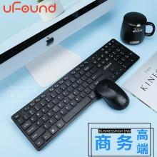 方正(uFound)R752无线键鼠套装超薄笔记本键鼠2.4GHz无线传输10
