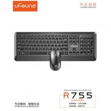 方正R-755无线巧克力键鼠套装 超值型办公用笔记本台式电脑键鼠套装