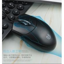 方正U63 精品商务办公家用有线鼠标USB笔记本台式机电脑商务鼠标