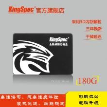 金胜维480G固态硬盘    SSD 台式机笔记本固态硬盘