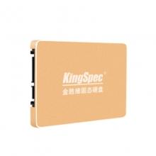 【超级秒杀&229元/240G固态】限量100个!金胜维240G  固态硬盘  P3D 128M缓存(240G)台式机笔记本SSD固态硬盘