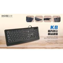 义宏 K8 USB口有线台式电脑笔记本游戏商务办公键盘