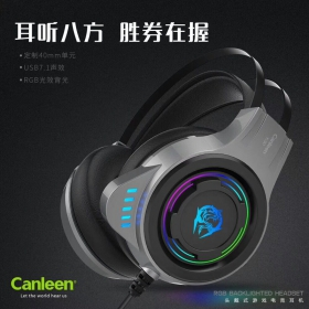 佳合K30游戏耳机 电脑吃鸡7.1头戴式电竞耳麦绝地求生网吧 USB7.1游戏耳机
