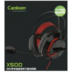 佳合X500双插口头戴式教育系统专供耳机 学习教育耳麦台式电脑