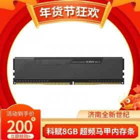 科赋(KLEVV)BOLT X DDR4 8GB 台式机电脑超频马甲内存条 2666【8G】单条