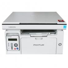 【疯狂促销●无线打印】奔图(PANTUM) M6202NW黑白激光多功能一体机 无线网络家用办公打印机 (打印 复印 扫描) M6202NW