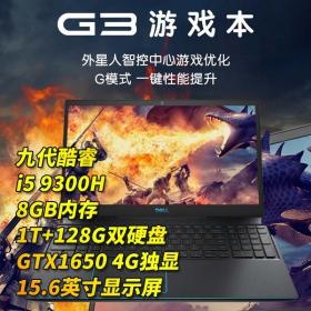 Dell/戴尔 新G3 3590-R1545BL 九代酷睿i5 9300H 8GB 1T+128G双硬盘 GTX1650 4G独显 15.6英寸吃鸡游戏本学生笔记本手提15P游匣电竞电脑 黑色
