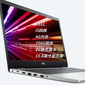 戴尔DELL 灵越5000【10代全新i5-1035/4G内存/256G固态SSD/MX230 2G独立显卡】 5593-R1525S 15.6英寸高性能空间站轻薄窄边框笔记本电脑
