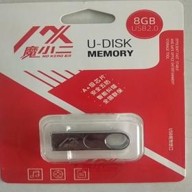魔小二  魔影U盘 8g  USB高速接口