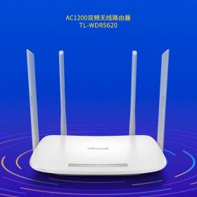 现货TP-LINK TL-WDR5620 1200M 5G双频智能无线路由器 四天线智能wifi 稳定穿墙高速家用路由器