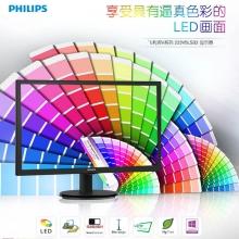 超级特价☞飞利浦(PHILIPS)223V5LSB2 21.5英寸LED宽屏液晶显示器21.5寸电脑显示屏