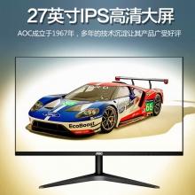 {提3台送钙片}AOC 显示器 IPS广视角屏 HDMI接口1080P全高清 低蓝光爱眼不闪屏电脑显示屏 27英寸 27B1H  27寸 28寸 黑色显示器