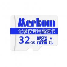 镁光32G记录仪高速卡TF卡 手机内存卡 32G 五年换新 手机存储卡 行车记录议专用