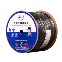 金皇瑞 4+2×0.5 无氧铜包银 复合线 综合线 监控综合线 305米/轴