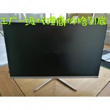 冠捷梦想家24寸MU2429黑/白两色显示器23.8黑色白色两种,无边框,IPS屏超薄台式机显示器