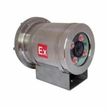 澳星AX-FB01(4mm)防爆短款枪机中维200万红外四灯带防爆证书