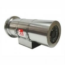 澳星AX-FB02(4mm)防爆长款枪机中维200万红外四灯带防爆证书监控摄像机 网络摄像头