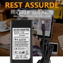 液晶显示器 电视机 电源适配器12V3A/12V4A/12V5A   充电器 变压器 抗干扰 通用接口5.5*2.5 不含电源线