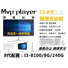 顶级玩家 高品质电脑一体机 商务办公电脑 网课学习电脑 内置音箱无线上网,21.5寸24寸超薄无边框 四核一体机电脑(不含键鼠)
