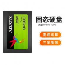 【限量秒杀●3年质保】AData/威刚SP580 120G固态硬盘SSD台式机笔记本SATA接口2.5寸蛋糕