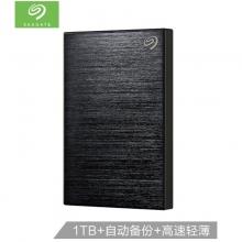 希捷 2.5英寸 Backup Plus 新睿品 1T USB3.0 移动硬盘 存储DSD无损音源音乐 移动硬盘