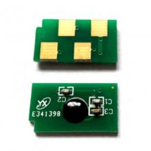 奔图硒鼓芯片 适用 奔图P2506 M6506 6556 M6606 206CT