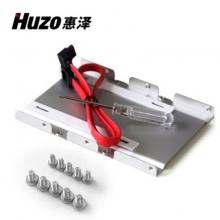 惠泽(Huzo) 固态硬盘支架SSD装机配件套装 (配SSD托架/SATA线/螺丝刀/螺丝/HZ-S1692)