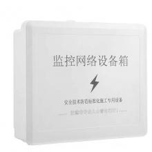 监控摄像头 室外防水盒 塑料防雨箱抽屉式 塑料A 180*160*80(mm) /塑料B 230*200*80(mm)/塑料C 320*265*110(mm)
