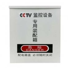 镀锌板防水箱 监控摄像头室外防水盒 室外监控配电箱 A款 180*140*80(mm)/B款 300*200*100(mm)/C款 400*265*110(mm)