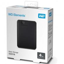 正品行货 假一罚十 WD西部数据4TB 新款元素移动硬盘(WDBU6Y0040BBK) 4TB 高速usb3.0 西数硬盘4T 2.5寸