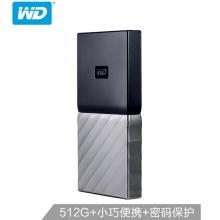 正品行货 假一赔十 西数512G移动固态硬盘 WD My Passport SSD 512G(WDBKVX5120PSL) Type-C 硬件加密