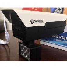 【全网牛品】海瑞视讯 HR-666-N9-Y 内置音频 捷高最新300万F39模组 FLK日夜转换模式 自动/全彩 镜头接口类型 F1.4大光圈镜头 Φ17(or M12) 支持日夜全彩2048*15 海康大华私有协议 监控摄像机 监控摄像