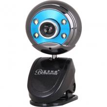 蓝色妖姬W9 小草帽 电脑摄像头 内置降噪话筒 全金属头部 彰显档次 高清免驱 银色有货