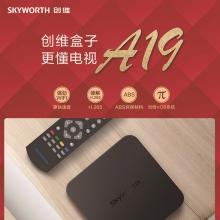 创维(Skyworth)网络盒子A19 安卓网络高清播放器机顶盒全网通家用wifi 电视盒子