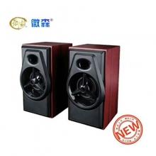 微森T26新款木质音箱 大气 实用