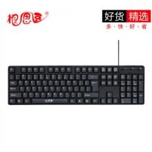 新春抢货#11元限时秒杀!相思豆S76 办公键盘          USB有线商务键盘 一年换新