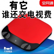 天猫魔盒M17网络机顶盒wifi无线家用电视盒子高清天猫盒子