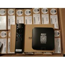 华为系统 网络机顶盒wifi高清 魔百和K8语音版 电视盒子智能4k无线家用语音投屏