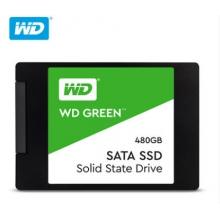 西数固态硬盘 WD西数120G 240G  480G固态硬盘