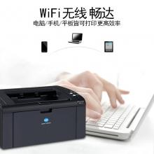 柯尼卡美能达(KONICA MINOLTA) A4激光黑白打印机手机无线WIFI家用打印机办公 bizhub 2200P(无线打印机)