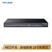 TP-LINK 48口全千兆非网管交换机 企业级交换器 监控网络网线分线器 分流器 TL-SG1048
