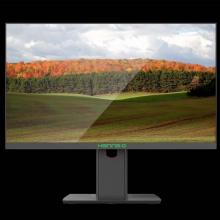 瀚视奇H2499(24寸)电脑一体机 三星原装ips屏,旋转升降,满足任意视角 ,自带音响,无线,全国售后三年  满足政府采购指标,证书齐全,商家可提供
