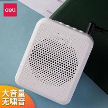 得力(deli)便携式数码扩音器微信收钱提示音响播报器 教学专用教师导游小蜜蜂扩音器51052
