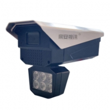 宸安视讯CSC-YA9全网通分体红外(全彩)内置拾音器支持海康大华私有协议兼容所有录像机自带安装配件包,质保两年,一年换新