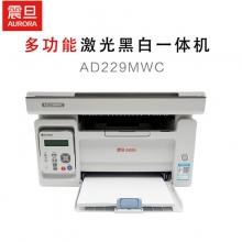 震旦229MWC 黑白激光打印机多功能一体机三合一A4商务办公家用 震旦229MWC打印复印扫描无线