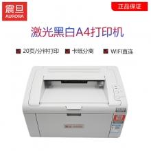震旦AD209PW 激光打印机无线家用小型办公学生作业打印机 AD209PW官方标配 打印机