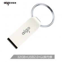 爱国者32G 优盘(aigo)  USB2.0 U盘 U268迷你款 银色 金属车载U盘          32B优盘